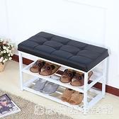 小鞋架子簡易多層多功能鞋櫃換鞋凳經濟型家用宿舍省空間 HM 聖誕節全館免運