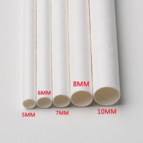 50入白色斜口珍珠奶茶紙吸管 獨立包裝【F003】環保紙吸管 營業用紙吸管 單支包 紙吸管