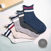 現貨✶正韓直送【K0236】韓國襪子 雙條紋捲邊無痕 韓妞必備 百搭基本款 素色襪 免運 阿華有事嗎