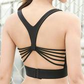 運動休閒背心內衣上衣有氧跑步瑜珈LETS SEA-KOI時尚款必備