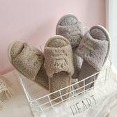 毛毛拖鞋女冬可愛家居防滑地板厚底棉拖鞋