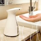 給皂機 創意自動感應洗手液器廚房浴室家用電動智能洗手液機皂液器 快速出貨