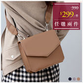 肩背包-韓版質感簡約翻蓋側背包-共3色-A17172667-天藍小舖