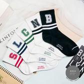 現貨✶正韓直送【K0288】韓國襪子 美國城市字母AB中筒襪 韓妞必備 百搭款 素色襪 免運 阿華有事嗎