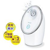 【德國博依 beurer】【原廠保固3年】離子美顏蒸臉器 FC72