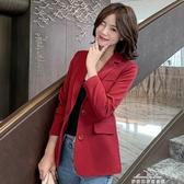秋裝新款韓版氣質修身小西裝外套女職業百搭黑色雙排扣西服潮 新年禮物