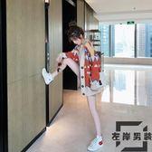 日系毛衣外套女裝寬松外穿慵懶風針織開衫外套【左岸男裝】