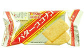 【合迷雅好物超級商城】~福義軒~奶油椰子口味 1箱 (20包入)-批發價 特惠中