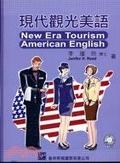 二手書博民逛書店 《現代觀光美語》 R2Y ISBN:9867097955│JANIFERH.REED
