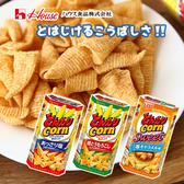 日本 House 好侍 牛角玉米餅 (盒裝) 牛角餅乾 金牛角 牛角 玉米餅 餅乾