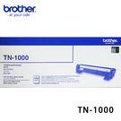 Brother TN-1000 原廠黑色...