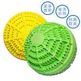 【O.Verna】天然環保潔淨洗衣球