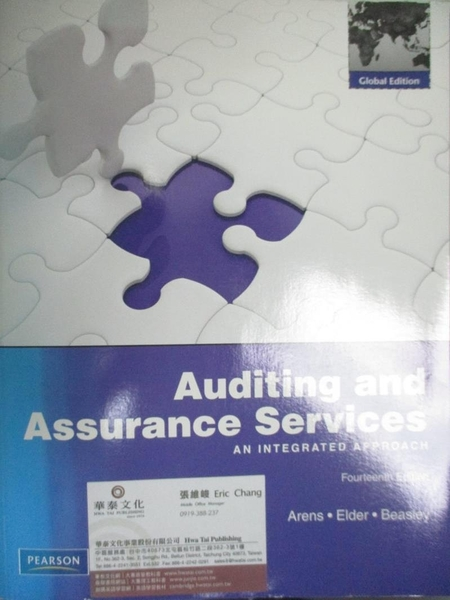 【書寶二手書T5/大學商學_YDU】Auditing and Assurance Services14/e_Alvin
