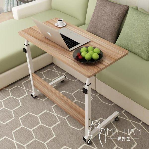 筆電桌  電腦桌  電腦桌懶人桌臺式家用床上書桌簡約小桌子簡易折疊桌可移動床邊桌