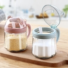 調味料盒 廚房佐料用品調料罐 家用卡通防塵帶蓋透明玻璃鹽罐調味罐【快速出貨八折搶購】