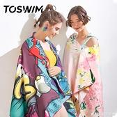 TOSWIM速干浴巾女游泳運動健身毛巾溫泉沙灘裝備大人兒童吸水浴袍 創意家居生活館