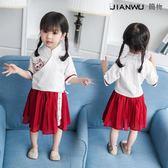 女童漢服古唐裝兒童民國風套裝裙子