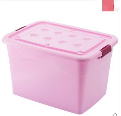 星優特大號收納箱塑膠儲物箱有蓋衣服棉被子整理箱整理收納盒滑輪 80L