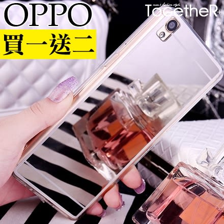 ToGetheR+【OTG022】OPPO R17 AX5 A3 R15 Pro A73 A75S R11S Plus F1S R9S R9 Plus 電鍍鏡面TPU手機殼(三色)