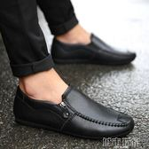皮鞋 冬季棉鞋防滑黑色豆豆男鞋子廚師上班耐磨防水休閒皮鞋廚房工作鞋 城市玩家
