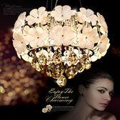 奢華花語水晶餐吊燈 TA8400