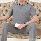 中老年人運動套裝男夏季爸爸夏裝短袖長褲純棉中年男士休閒運動服 依凡卡時尚