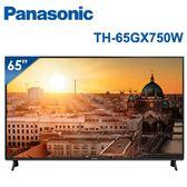 『Panasonic』 ☆ 國際牌 65吋4KUHD 液晶電視TH-65GX750W(免運費)