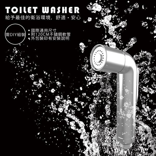 TOILET WASHER 台灣製免痔電鍍沖洗組 (附軟管、沖洗器、固定件)