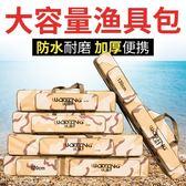 魚竿包沃鼎包漁具包釣魚包釣竿包竿包海竿包魚具包魚竿包兩層三層