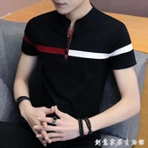 新款男士夏季短袖T恤潮流韓版打底衫修身半袖潮流男裝上衣服 雙十一全館免運