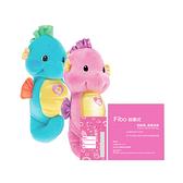 【奇買親子購物網】公司正貨~費雪牌 聲光安撫小海馬(藍/粉)+Fibo拋棄式奶粉袋/副食品袋(1袋24入)