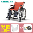【康揚】鋁合金輪椅 手動輪椅 KM-1510 骨科輪椅款~ 超值好禮2選1