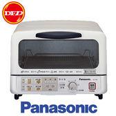 PANASONIC 國際牌 NT-T59 烤箱 9L 焗烤加熱功能 25分定時功能 公司貨