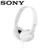 【公司貨-非平輸】SONY 索尼 ZX110 多彩耳罩式耳機 白