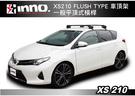 ||MyRack|| INNO XS210 FLUSH TYPE 車頂架  一般平頂式橫桿 橫桿 行李架 ||THULE