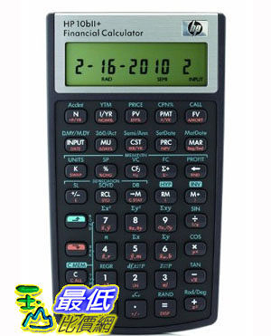 [美國直購 USAShop] 惠普10BII + 財務計算機 HP 10bII+ Financial Calculator (NW239AA)