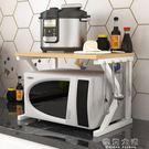 微波爐架簡約雙層置物架子2層收納架烤箱儲...