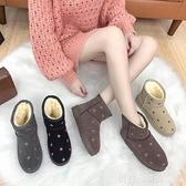 雪靴 短筒雪地靴女2020冬季新款平底百搭加絨保暖一腳蹬學生棉鞋小短靴 開春特惠