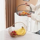 果盤 鐵藝水果盤網紅同款北歐客廳廚房家用茶幾辦公室簡約水果籃