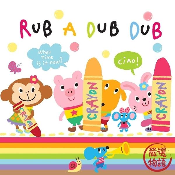 【日本製】【Rub a dub dub】幼童用 圓形寶寶圍兜兜 粉色 SD-9143 - Rubadubdub