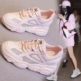 增高鞋2019春新款內增高小白鞋透氣百搭夏季厚底運動網面紅老爹粉色女 米蘭