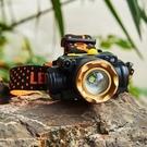 led頭燈強光充電超亮遠射頭戴式夜釣魚專用感應疝氣礦燈家用戶外 【全館免運】