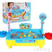 兒童電動釣魚機玩具池套裝 男女孩寶寶小貓磁性1-3-6周歲小孩益智igo 『歐韓流行館』
