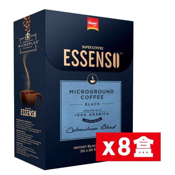 【東勝】ESSENSO哥倫比亞 微磨黑咖啡 八盒裝 (台灣總代理)