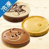 【特惠組】6 吋綜合重乳酪蛋糕【愛買冷凍】