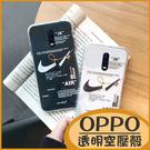 (附掛繩)OPPO A72 A31 A53 2020 realme C3 6 realme6i 造型透明空壓殼 簡約保護套 防摔矽膠男女款