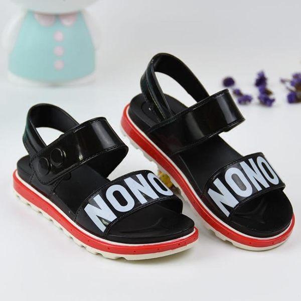 兒童女涼鞋女童塑料涼鞋新款正韓兒童膠涼鞋【八折鉅惠】