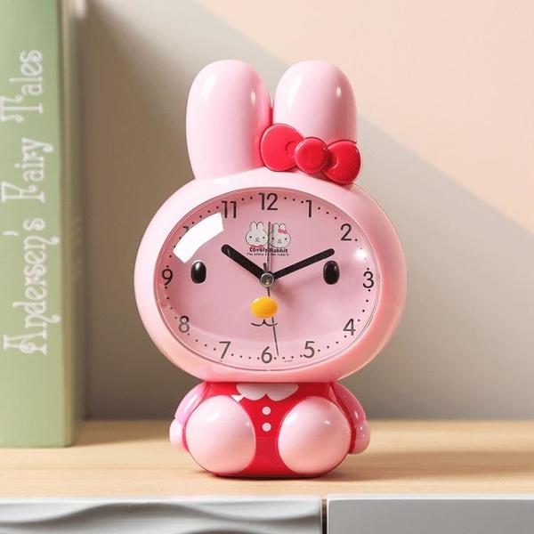 兒童小鬧鐘卡通會說話學生用可愛智慧懶蟲起床神器兔子女孩床頭鐘 1995生活雜貨