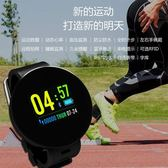 智慧手環 UmeoxS10智慧手錶男女運動手環來電提醒消息推送測  深防水 魔法空間