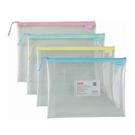 【奇奇文具】COX 863H B5 環保透明拉鍊袋(附名片袋)(隨機色)